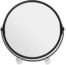 Premier Housewares Black Metal Magnifying Shaving Mirror