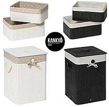 Premier Housewares Kankyo Laundry Hamper