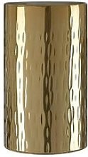 Premier Housewares Mixology Wine Cooler