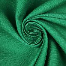 Premium Plain 100% Cotton Canvas Fabric Upholstery