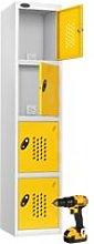 Probe Tool Charging Lockers, Yellow