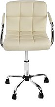 PU Leather Office Desk Chair Height Adjustable