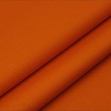 QDTD 160 cm Wide Leather Fabric Leatherette Faux