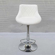QNN Desk Chair,Home Decoration Bar Stools
