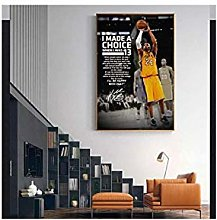 QWGYKR Basketball Poster Motivational Painting