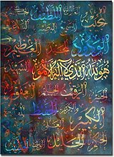 QWGYKR Panel Islamic Painting Modular Pictures Art