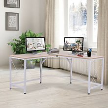 Reddin L-Shape Executive Desk Ebern Designs