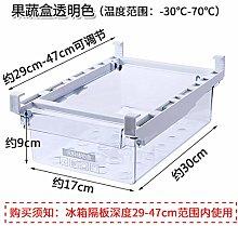 Refrigerator Drawer-Type Storage Box Inside