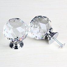 Revesun 6PCS/LOT Diameter 50mm Crystal Glass Door