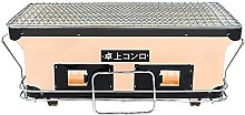 ROM Products Portable Square Ceramics BBQ Grill