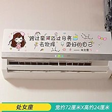 Room Decoration Stickers Full Stickers Creative