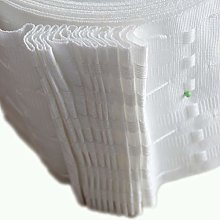 Roomserve Deep Pencil Pleat Curtain Heading Tape