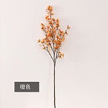 Roshow Chinese-style fake flowers home decoration