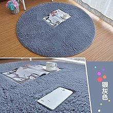 Round Area Rugs for Living Room, Fluffy Shaggy