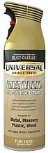 Rust-Oleum Metallic Pure Gold Universal Metal And