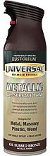 Rust-Oleum Universal Metallic All-Surface Spray