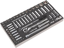 S01122 Tool Tray with Socket Set 62pc 1/4' &