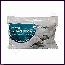 Sarah Jayne Textile Online Unisex Baby Cot Pillow