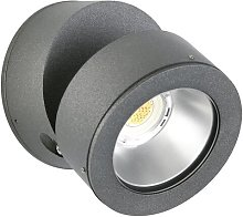 Saster LED Outdoor Wall Lighting Sol 72 Outdoor