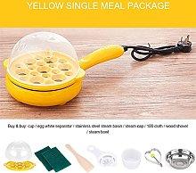 Saucepan Mini Household Electric Frying Pan