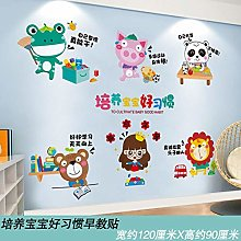 Self-Adhesive Height Measuring Wall Stickers for