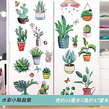 Self-Adhesive Wall Stickers Decorative Cabinet