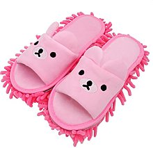 Selric Dust Mop Slippers Bear Image
