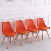 Set of 4 PU Leather Dining Chairs, Orange