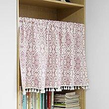 Short Curtain for Kitchen Window Home Decor,