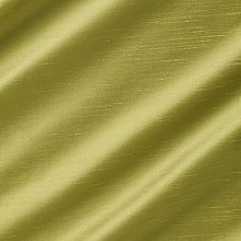 Silky Curtain Fabric by The Metre Flame Retardant