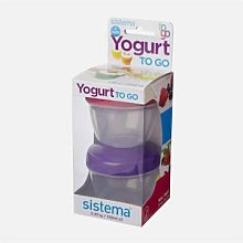 Sistema - Yoghurt To Go Food Storage Box