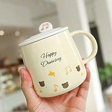 Small Fresh Animal Notes Ceramic Cup Cute Cartoon