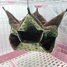 Small Pet Hammock Sugar Hammock Triple Bed Mouse