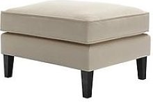 Sofa.Com Iggy Fabric Medium Rectangular Footstool