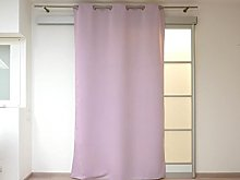 Soleil d 'Ocre Blackout Curtain with Eyelets