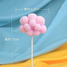 SQJU 5 Pcs Rainbow Birthday Balloon Cake Topper