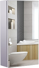 Stainless Steel Wall-mounted Bathroom Mirror