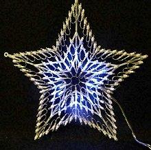Star|Spinner Silhouette Christmas Lights 96/100