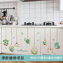 Sticker Cabinet Self Adhesive Wallpaper Wall