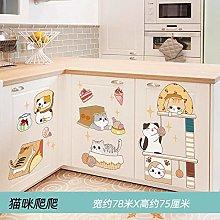 Sticker Decorative Door Sticker Cabinet