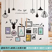 Sticker Stickers Creative Girl Room Cabinet