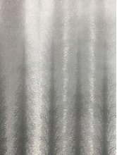 Sublime Fur Silver Wallpaper