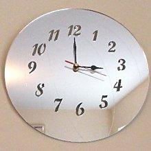 Super Cool Creations Basketball Clock Mirror 32cm