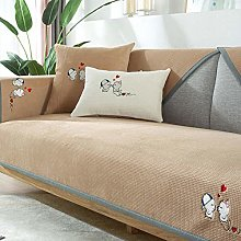Suuki Sectional Sofa shield,couch cover