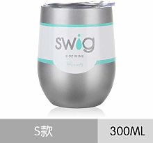 Swig Wine Cups Swig Cup Insulated Thermos Coffee