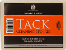 Tack Cleaning Sponge (One Size) (Yellow) -