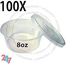 TAHA®-100 Multi Purpose ROUND FOOD GRADE PLASTIC