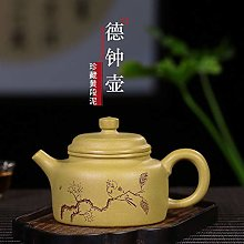 Teapot Boutique Teapot Tea Cup Segment Yellow Mud