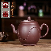 Teapot Purple Clay Tea Cup Genuine Masters of Fine