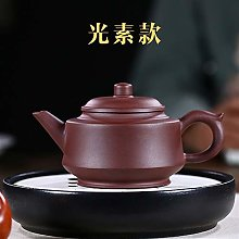 Teapot Purple Clay Teapot Tea Cup German Clock